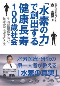 N00698-cover